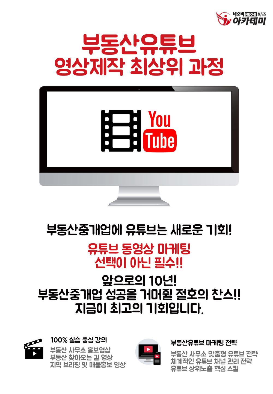 유튜브_01.jpg
